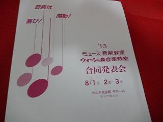 DSCN2927.JPG